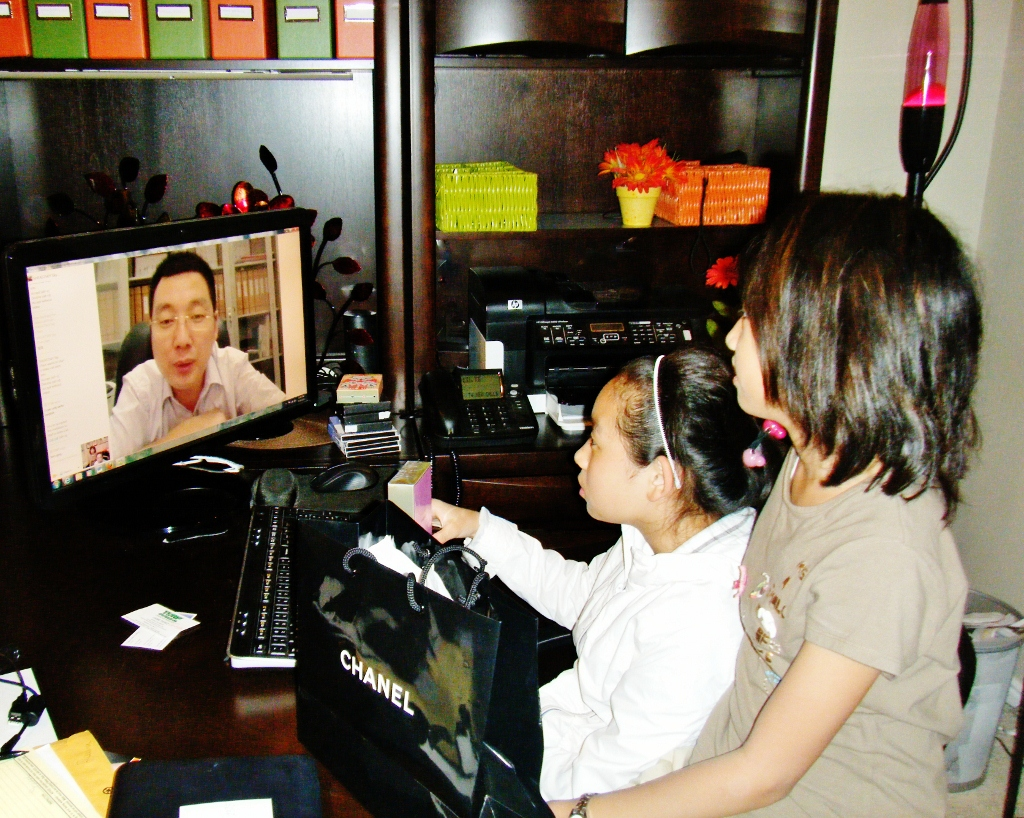 Video Chat with China